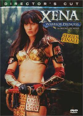 Xena Warrior Princess (2001)