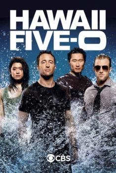 HAWAII FIVE 0 season 5 episodes 1--17